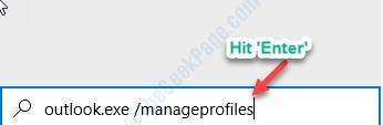 Profili dell'amministratore