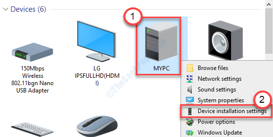 Impostazioni di installazione del dispositivo