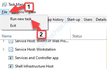 Scheda File Task Manager Esegui nuova attività
