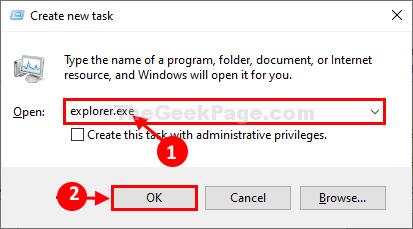 Nuovo Task Explorer