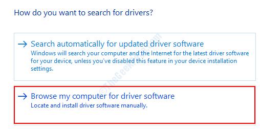 Sfoglia il driver del computer