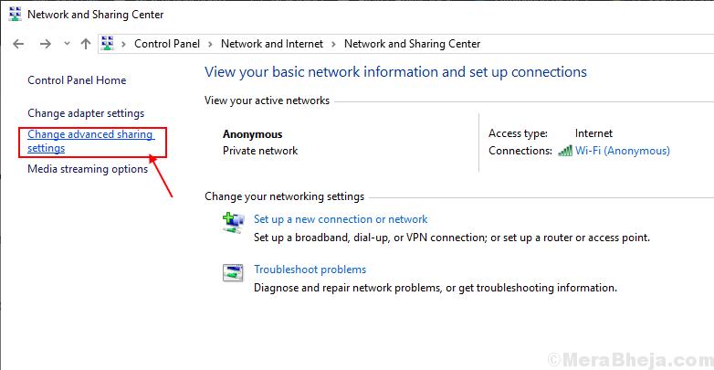 Cambia rete e centro condivisione