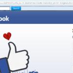 Come impedire che il tuo account Facebook venga compromesso