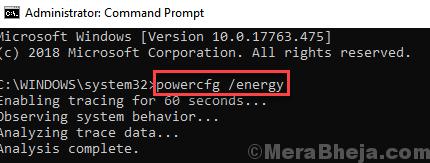 Rapporto sulla batteria minima