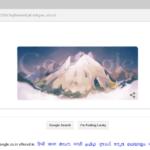 Come cambiare il motore di ricerca predefinito in Google nel browser Edge