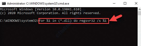 Prompt dei comandi (modalità amministratore) Eseguire il comando per registrare nuovamente Dll Enter