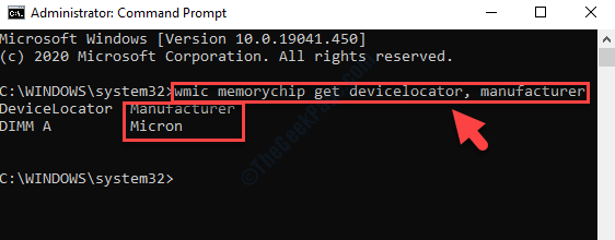 Prompt dei comandi (admin) Esegui il comando per il creatore di memoria Invio