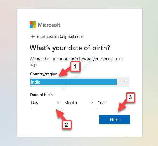 Qual è la tua data di nascita Paese o regione Data di nascita Avanti