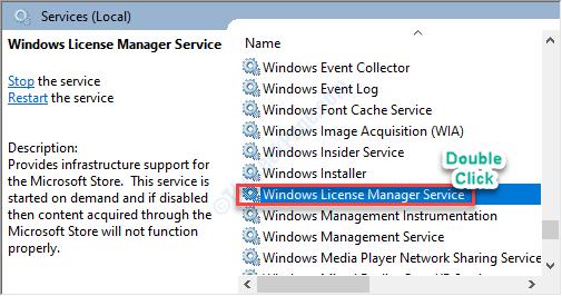 Servizio Windows Lm DC